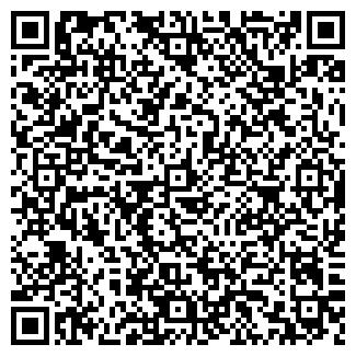 QR-код с контактной информацией организации ТеплоСвет
