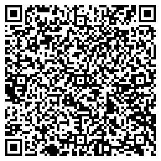 QR-код с контактной информацией организации Homeshop