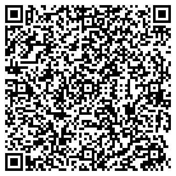 QR-код с контактной информацией организации СПД Терещенко