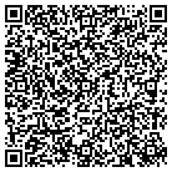 """QR-код с контактной информацией организации ООО """"Квитней"""""""