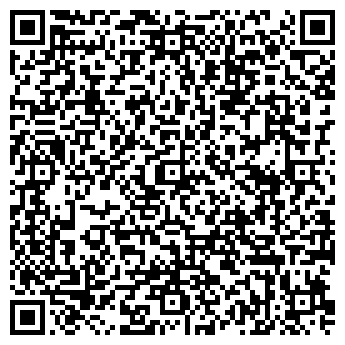 """QR-код с контактной информацией организации ООО""""ТРИЭМ"""""""