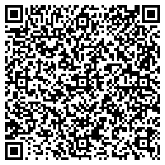 QR-код с контактной информацией организации АРХАНГЕЛОВСКОЕ, ЗАО