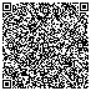 QR-код с контактной информацией организации ФЛП Чумак О. А.