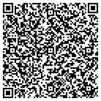 QR-код с контактной информацией организации Общество с ограниченной ответственностью ООО «РодолитАква»