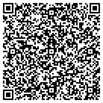 """QR-код с контактной информацией организации Общество с ограниченной ответственностью ООО""""Евро-вояж»"""