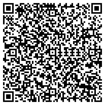 QR-код с контактной информацией организации ООО «Нимтеко»