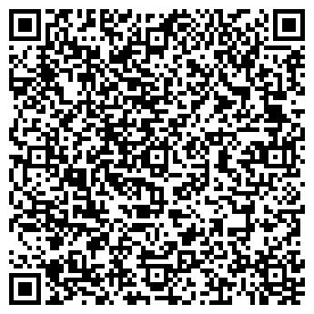 QR-код с контактной информацией организации Интернет-магазин eMALL