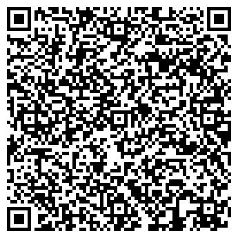 QR-код с контактной информацией организации Субъект предпринимательской деятельности Velodom.by