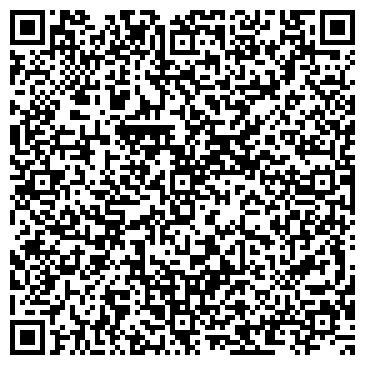 """QR-код с контактной информацией организации Общество с ограниченной ответственностью ООО """"Промвэкстрейд"""""""
