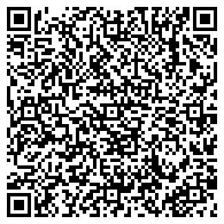 QR-код с контактной информацией организации БОЕВОЙ, ЗАО