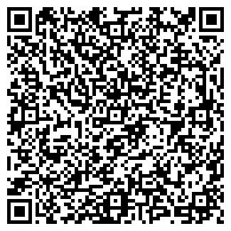 QR-код с контактной информацией организации Сервис Пак