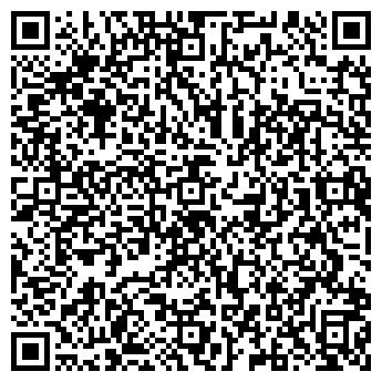"""QR-код с контактной информацией организации УП """"Станкосервис"""""""