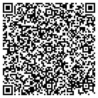 QR-код с контактной информацией организации Вариж