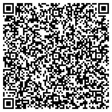 """QR-код с контактной информацией организации ТОО """"ТрастМашОйл-Казахстан"""""""