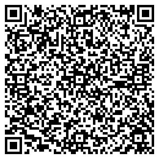 QR-код с контактной информацией организации ТОО «ВИЯКО»