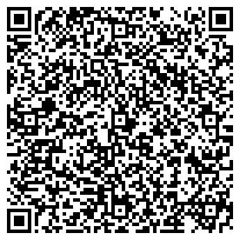 """QR-код с контактной информацией организации ООО """"Компани """"Плазма"""""""
