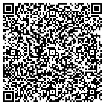 """QR-код с контактной информацией организации ТОО """"ГрандМаш"""""""