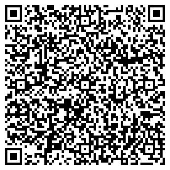 QR-код с контактной информацией организации Общество с ограниченной ответственностью ТОО «Фирма «АМО»
