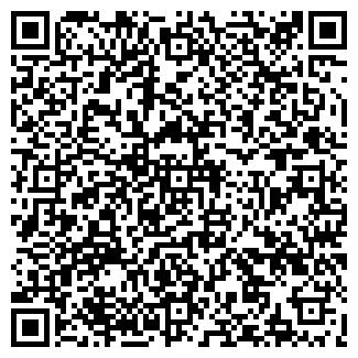 QR-код с контактной информацией организации ЗАО ИМ. Ю. ГАГАРИНА