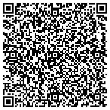 """QR-код с контактной информацией организации Корпорация ТОО """"ALVI Group"""""""