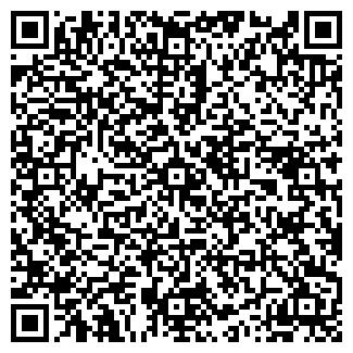 QR-код с контактной информацией организации Тоо Макс
