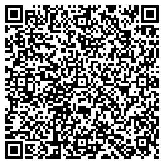 QR-код с контактной информацией организации ИП Якупов