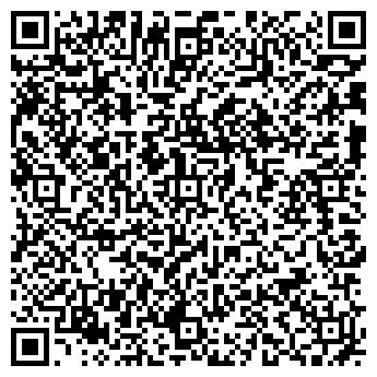 """QR-код с контактной информацией организации ТОО """"Tamerlane Company"""""""