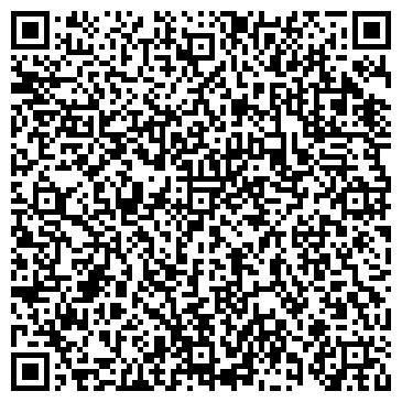 """QR-код с контактной информацией организации ТОО """"Чайный Центр"""""""