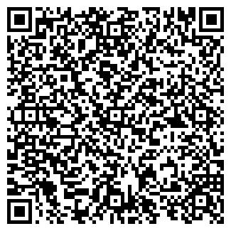 QR-код с контактной информацией организации ЗУБАРЕВСКОЕ, ЗАО
