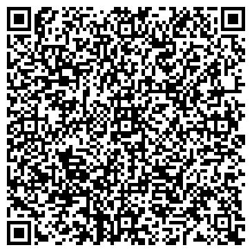 """QR-код с контактной информацией организации Общество с ограниченной ответственностью ТОО """"ЮГРА ИНВЕСТ"""""""