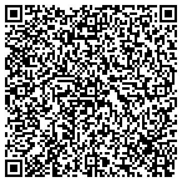 """QR-код с контактной информацией организации ООО """"Сальдатурелайф"""""""