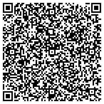 QR-код с контактной информацией организации ТОО «Алматы Пром Холод»
