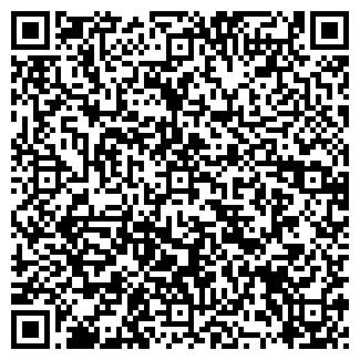 """QR-код с контактной информацией организации ЧПФ """"ИРЭН"""""""