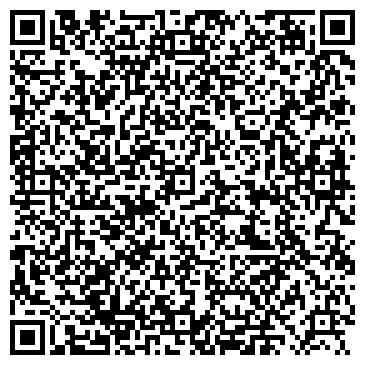 QR-код с контактной информацией организации ИП Рәмила