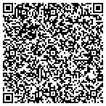 """QR-код с контактной информацией организации Интернет-магазин """"Сила хвата"""""""