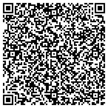 QR-код с контактной информацией организации Беспалов ФЛП