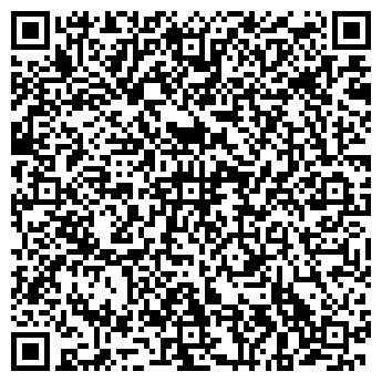 QR-код с контактной информацией организации Компания «Теплоград»