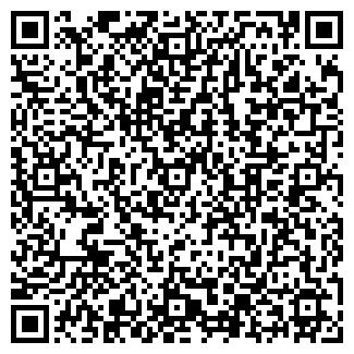 QR-код с контактной информацией организации ПУГАЧЕВСКОЕ, ЗАО
