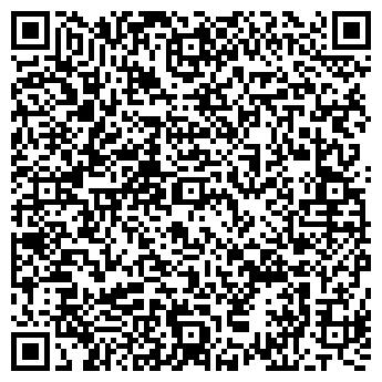 QR-код с контактной информацией организации МеталлМашЛюкс