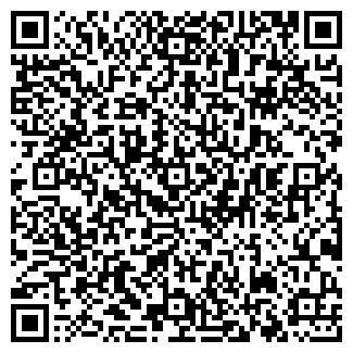 QR-код с контактной информацией организации ПАТОН