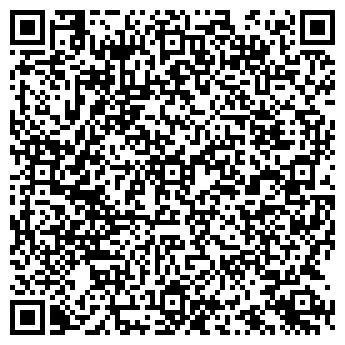 QR-код с контактной информацией организации ООО ИНТЕРВЕСП