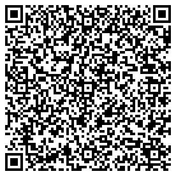 """QR-код с контактной информацией организации ООО """"Компани Плазма"""""""