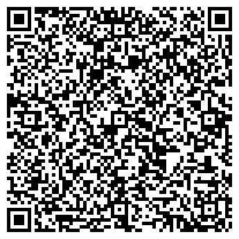 """QR-код с контактной информацией организации ТОО """"Маден"""""""