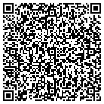 QR-код с контактной информацией организации Интекосервис, ЧП