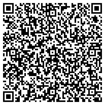 QR-код с контактной информацией организации ВВВ-Сервис, ОДО
