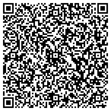 QR-код с контактной информацией организации УРОЖАЙНОЕ ОПЫТНО-ПРОИЗВОДСТВЕННОЕ ХОЗЯЙСТВО