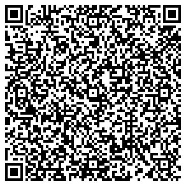 QR-код с контактной информацией организации Усяж, АО
