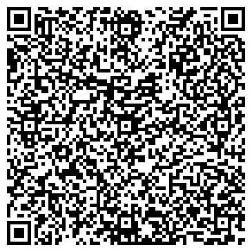 QR-код с контактной информацией организации Белсвязьстрой, ОАО филиал 6