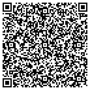 QR-код с контактной информацией организации Веха, ОДО