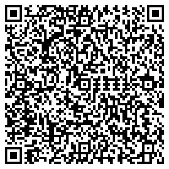 QR-код с контактной информацией организации Налиба, УП
